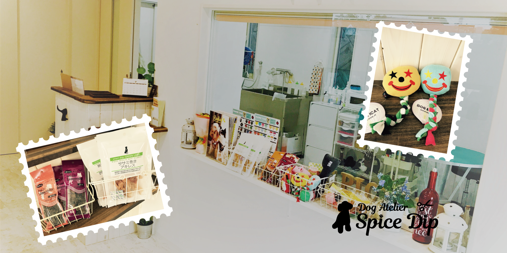Dog Atelier Spice Dip